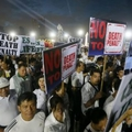 Filipino bishops praise cross-country march against death penalty